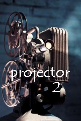 Projector No.2: 2014
