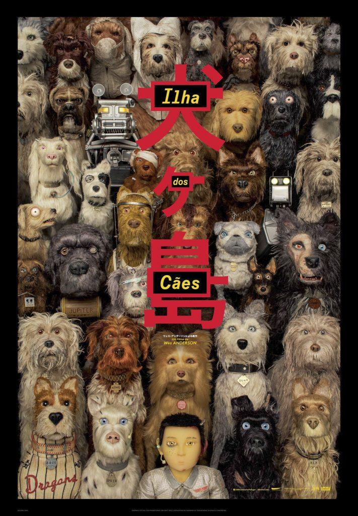 Ilha dos Cães - Poster