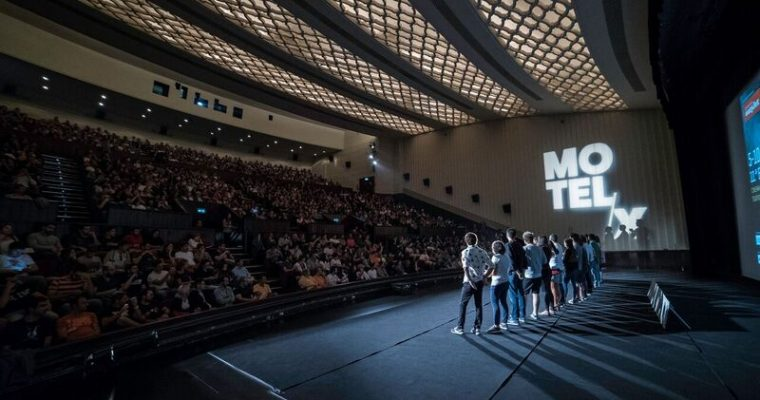 MOTELX 2018 | Entrevista a João Monteiro